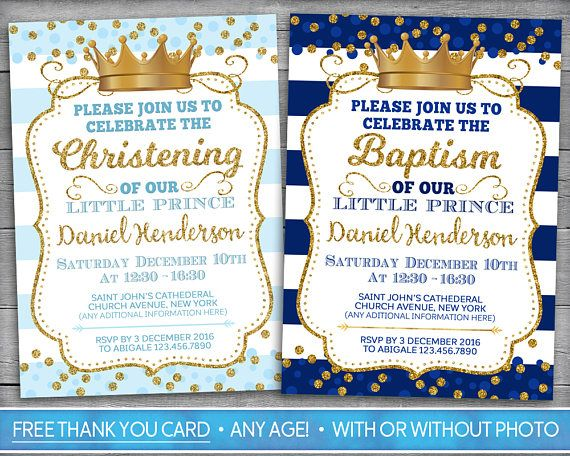 royal prince christening blank