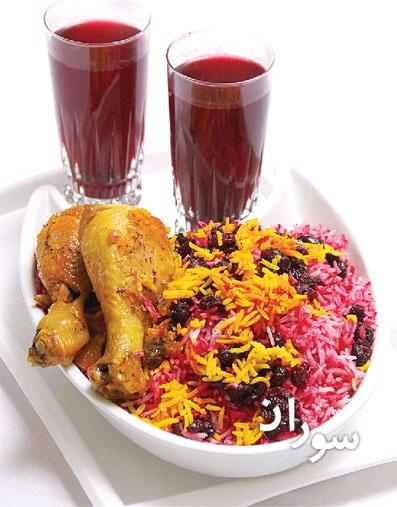 edible iranian persian cuisine iranian yums iranian desserts iranian ...