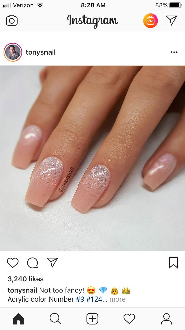 Glossy classic beige nails. Wedding nails