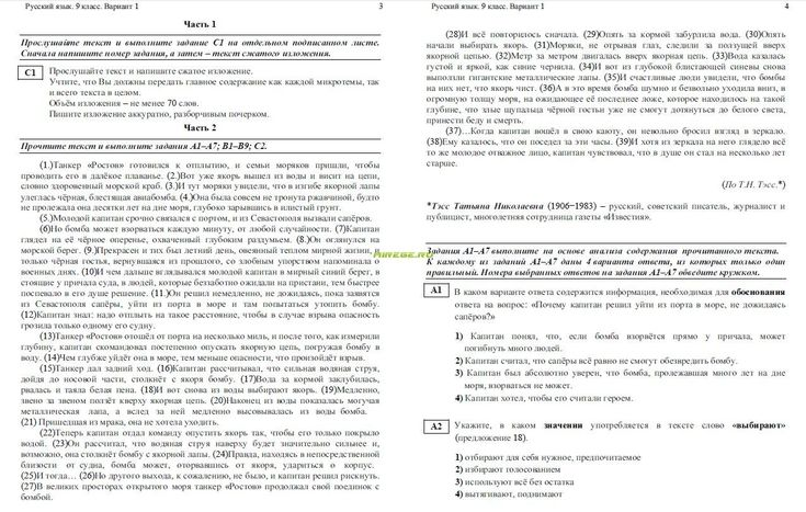 Сборник самостоятельных и контрольных работ 6 класс м.а.кубышева ответы бесплатно