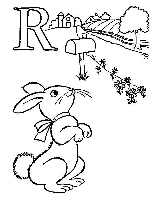 Mejores 7 imágenes de Didle Alphabet en Pinterest | Letras del ...