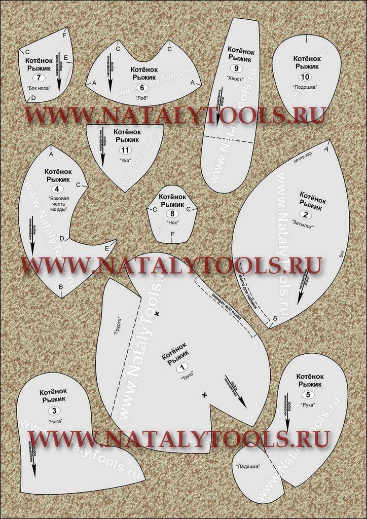 Коллекционные тедди NatalyTools