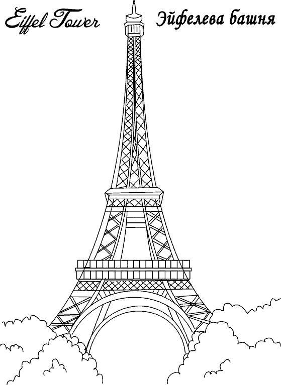 рисунки карандашом архитектуры в готическом стиле - Поиск в Google