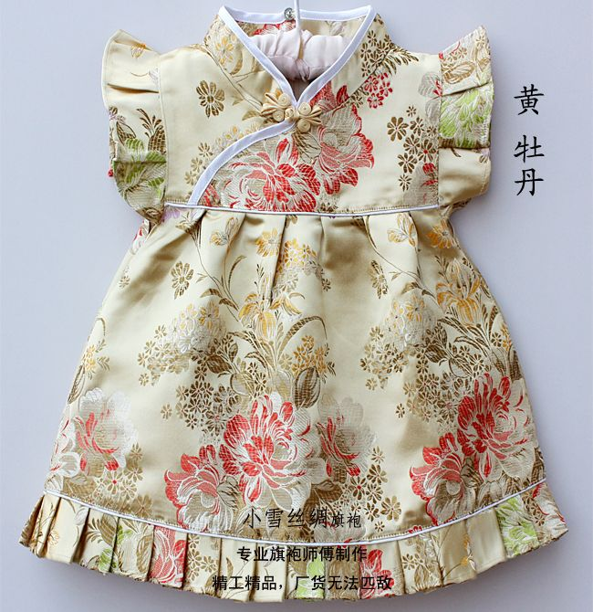 Baby Girls Qipao Chinese Dress Set/Bloomers Gold Peony Flowers - Click Image to Close