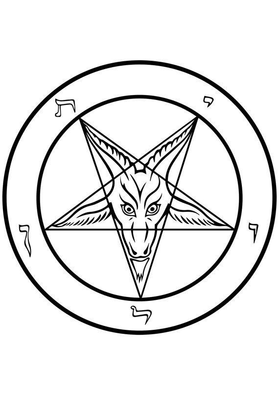 Pentagram Printable Poster The Sigil Of Baphomet Digital
