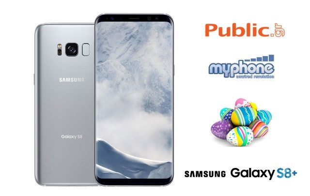 [myCONTEST] Κερδίστε το Samsung Galaxy S8+ από τα Public!