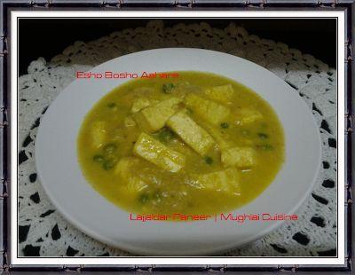 Shahi Paneer   Mughlai Cuisine ~ Esho Bosho Aahare