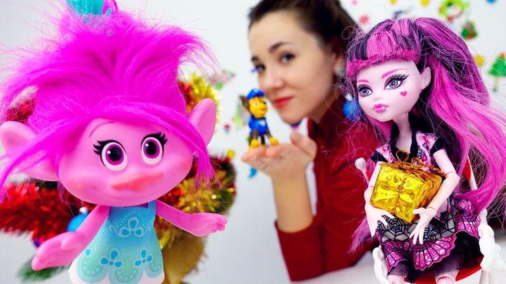 Куклы Монстер Хай, мультфильм Тролли: видео про игрушки. Скоро новый год...