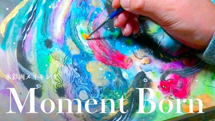 水彩画メイキング[作品名:Moment Born]水彩画の描き方|アナログイラストのメイキング映像