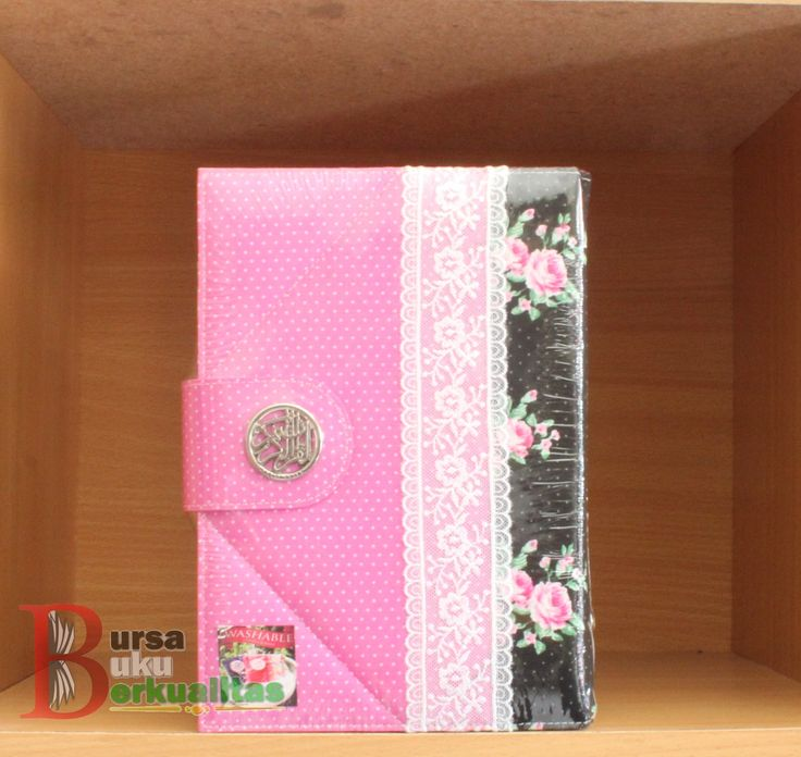 Jual Al Quran Pelangi Madina Type Nadira Warna Pink Hitam