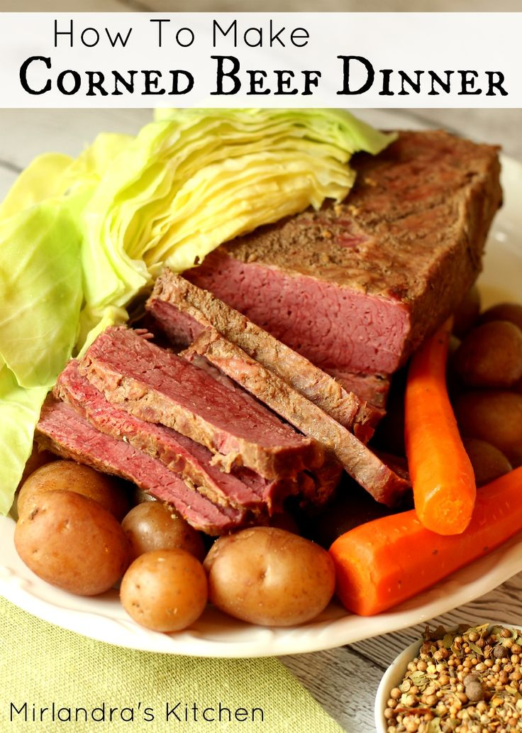 This corned beef dinner is easy and delicious. I make this every few months all year and have gotten really great at it.  You will not believe the crazy secret ingredient I add to round the flavors out. My recipe walks you through step by step to make this St. Patty's Day meal. Wait till you see what I put in it!