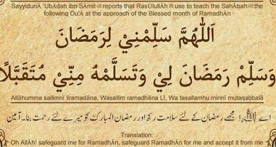 ramadan mubarak wallpapers download