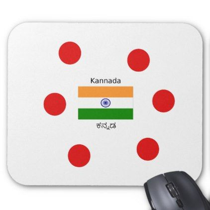 Kannada Language And Indian Flag Design Mouse Pad - office ideas diy customize special
