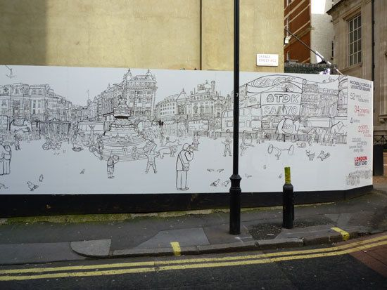 London Hoarding (Piccadilly Circus & Leicester Sq) by Chetan Kumar