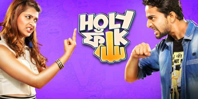 Holy Faak (2017) By Hoichoi – Original All Episodes Watch