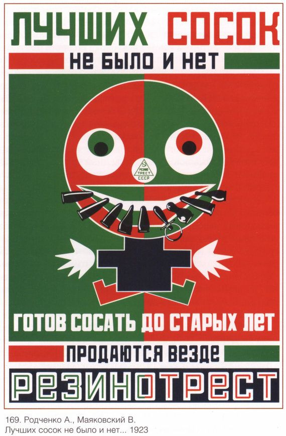 Antique print The soviet union Old illustration by SovietPoster