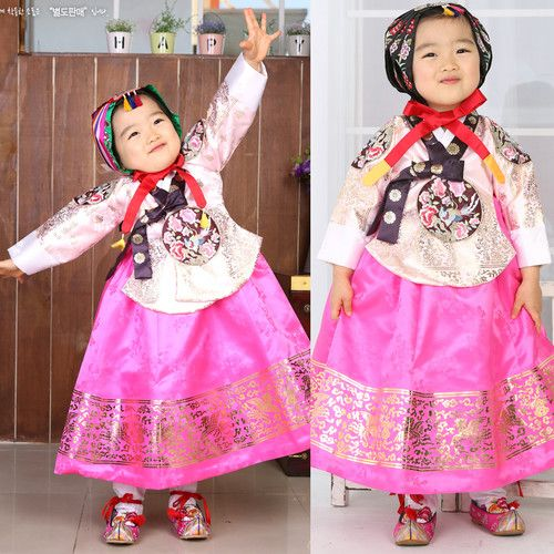 Hanbok Korean traditional Dolbok suit Dress Tangyi Girl Wedding Korea Women 4028