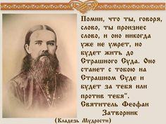 Александр Косточкин