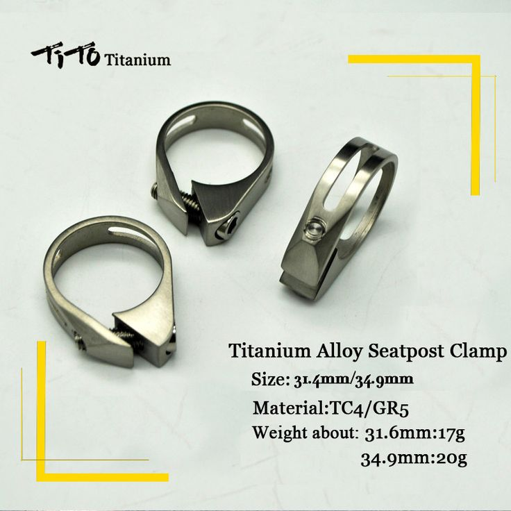 TiTo Bicycle Mountain Bike Road Bicycle titanium seatpost clamps 34.9mm/31.6mm titanium alloy Seat tube clip