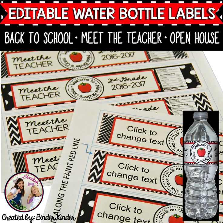 "Great way to welcome students and their parents for the 2016-2017 school year! Could be used for: -Meet the Teacher -First day welcoming treat -Open House Ideas for personalizing text: -Name of school -Teacher's name -Open House 2016-2017 -Meet the Teacher 2016-2017 *I like to put ""Welcome to Miss Binder's Class"" as circular text and the name of the school I work at on one of the side panels."
