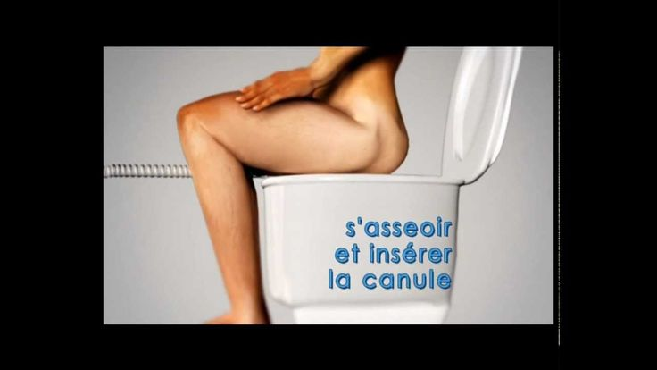 lavement