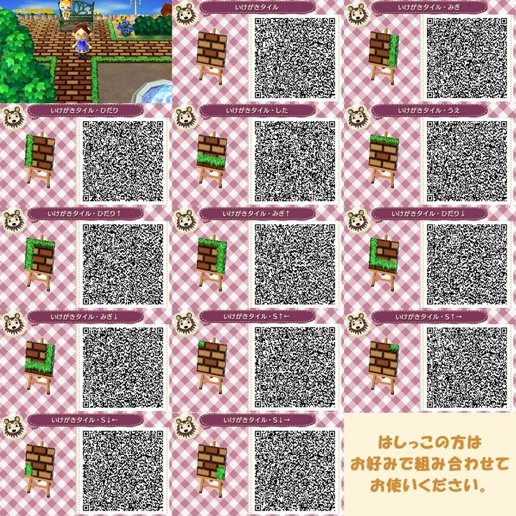 584 best images about acnl path codes on pinterest for Acnl boden qr codes