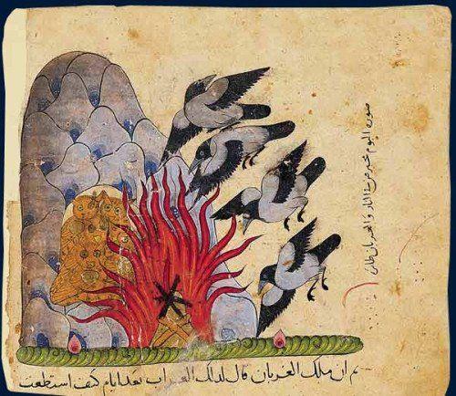 'Abd Allah Ibn al-Muqaffa' Syria or Egypt mid-14th century