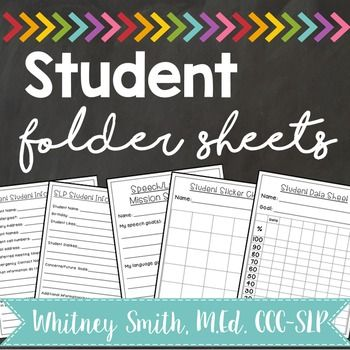 Are you putting together speech folders for your studuents? This FREE download includes pages included in student folders…