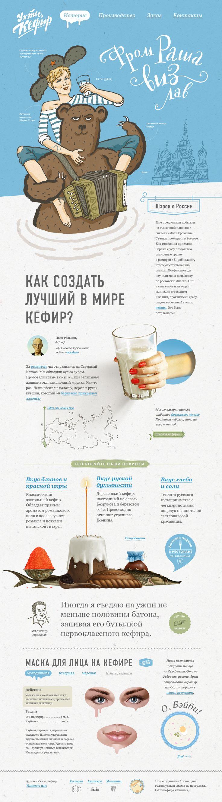 Unique Web Design on the Internet #webdesign #websitedesign #website #design http://www.pinterest.com/aldenchong/