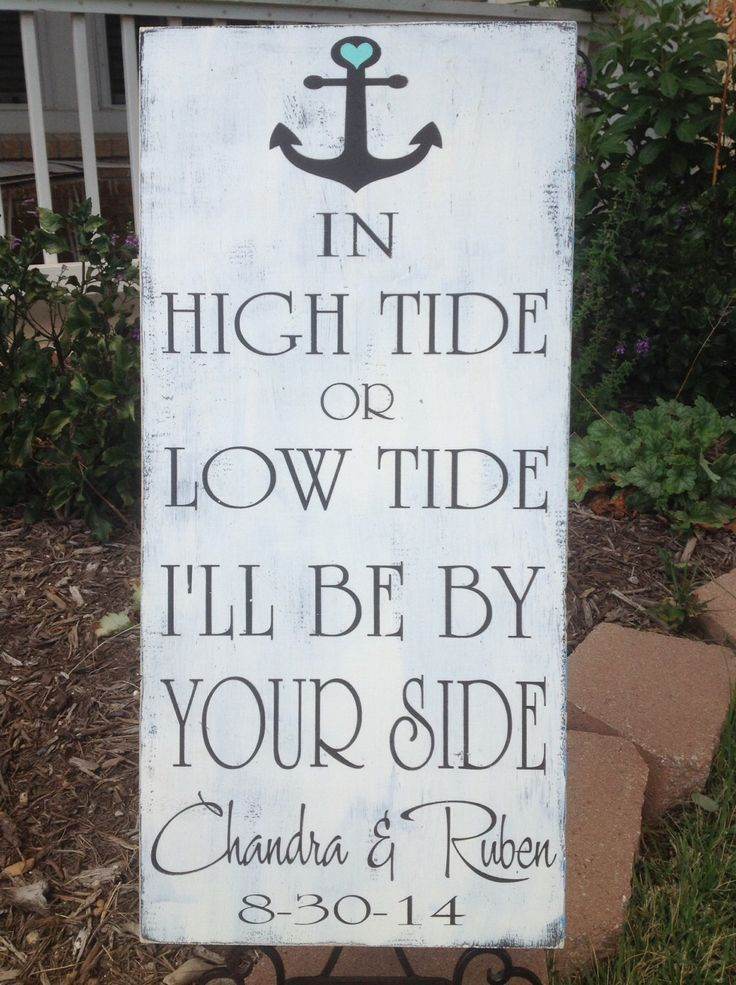 Personalized Beach Wedding   In High Tide or Low Tide, I'll be by Your Side   Beach Wedding Sign   Nautical Wedding   Beach Decor by CastleInnDesigns on Etsy https://www.etsy.com/listing/201513876/personalized-beach-wedding-in-high-tide