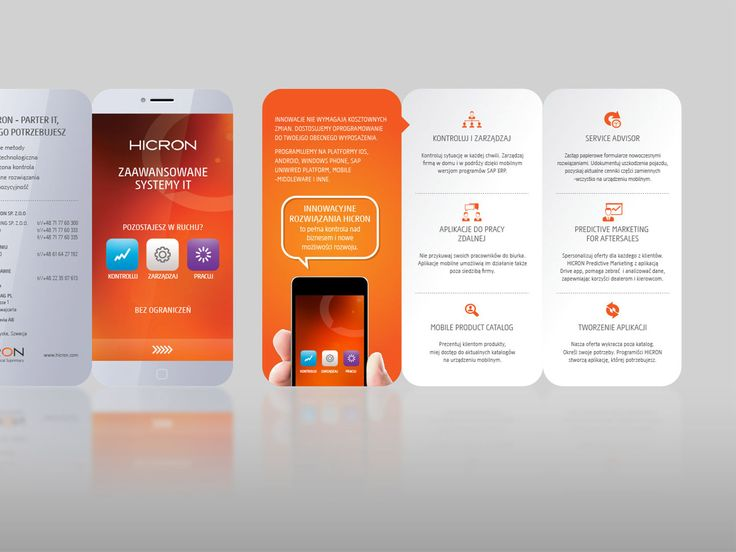 Ulotka mobile na konferencje. #marketing #reklama #konferencja #ulotka