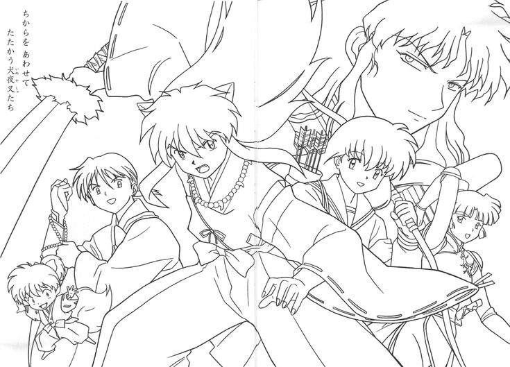 Inuyasha Group Fighting Combined Power - Colorine.net | #26157