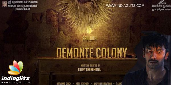 Demonte Colony
