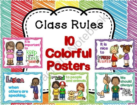 Classroom Rules and Manners Posters from Teaching Supekids on TeachersNotebook.com -  (12 pages)  - Classroom Rules and Manners Posters