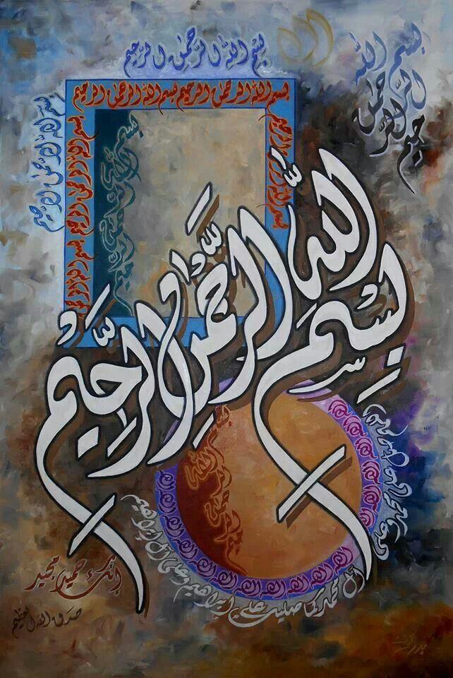 بسم الله الرحمن الرحيم... DesertRose