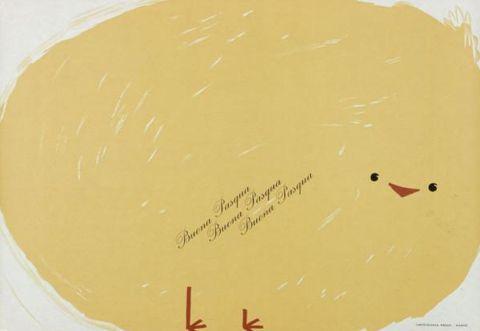 By Lora Lamm (born 1928), 1958, Buona Pasqua, La Rinascente. (I)