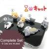 Niconico Nekomura Cat Earphone Jack Plug Accessory Complete Set: Accessory Complete, Nekomura Cat, Gift Ideas, Cat Earphone, Niconico Nekomura