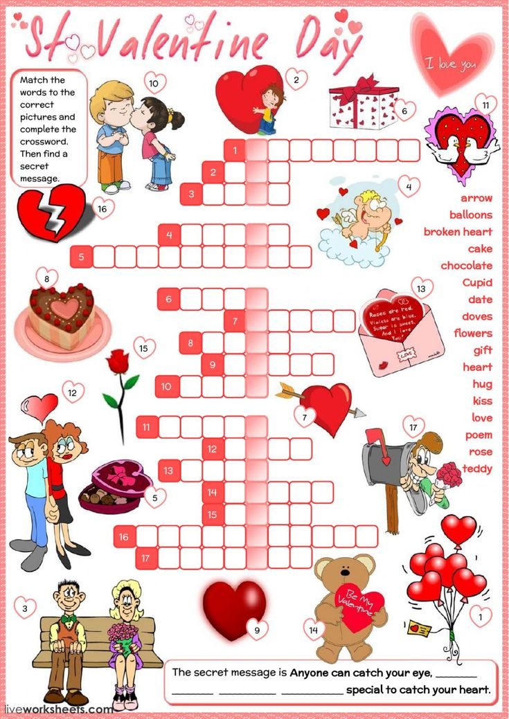 Valentine's Day interactive and downloadable worksheet
