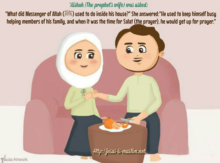 #family #love #husband #wife #prophet #Mohammad