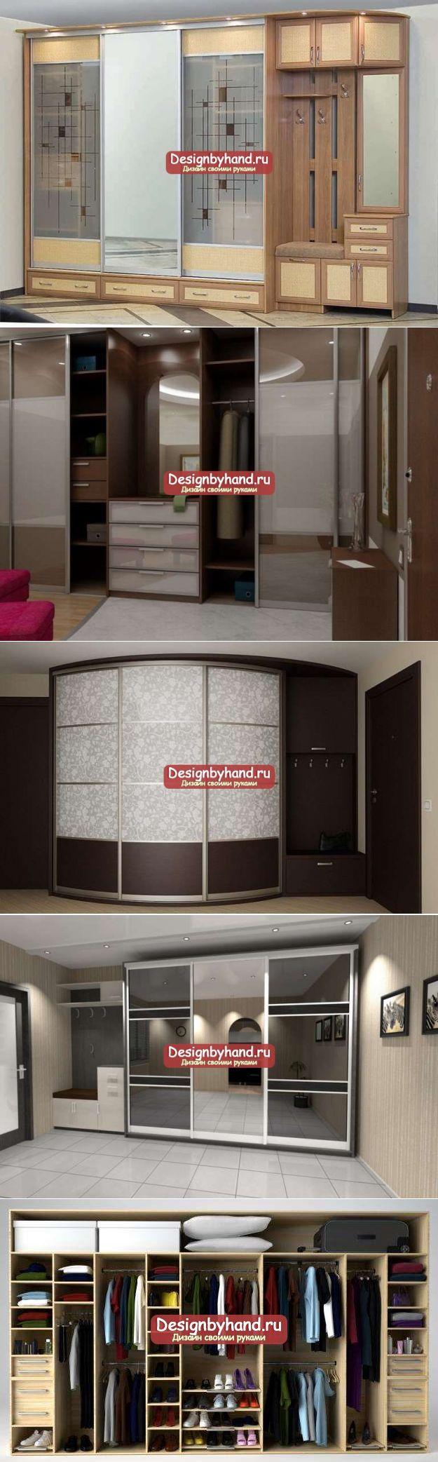 Шкаф для прихожей. В поисках идеальной модели. 50 идей шкафов для прихожей!