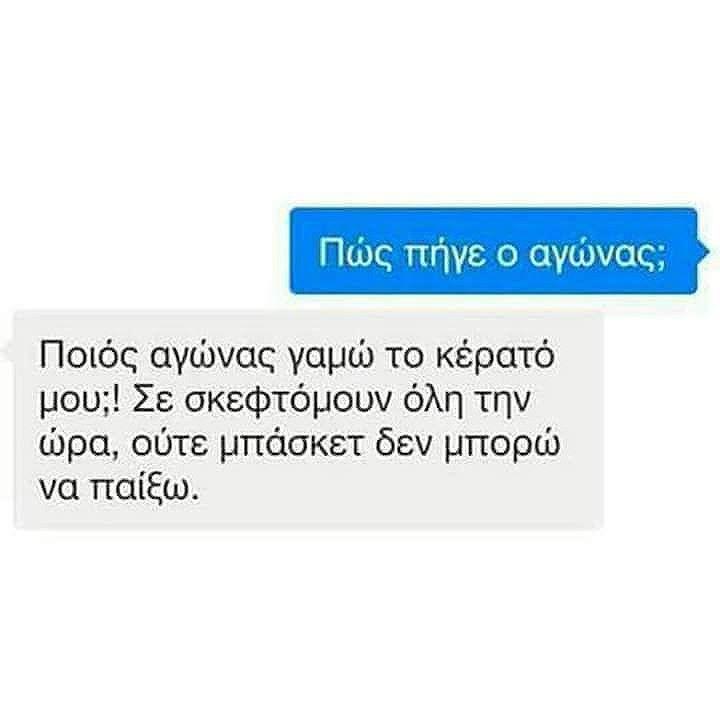 agapi1