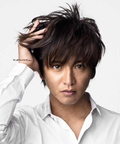 Takuya Kimura - Japanese Actor