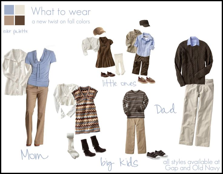 family. what to wear fall inspiration