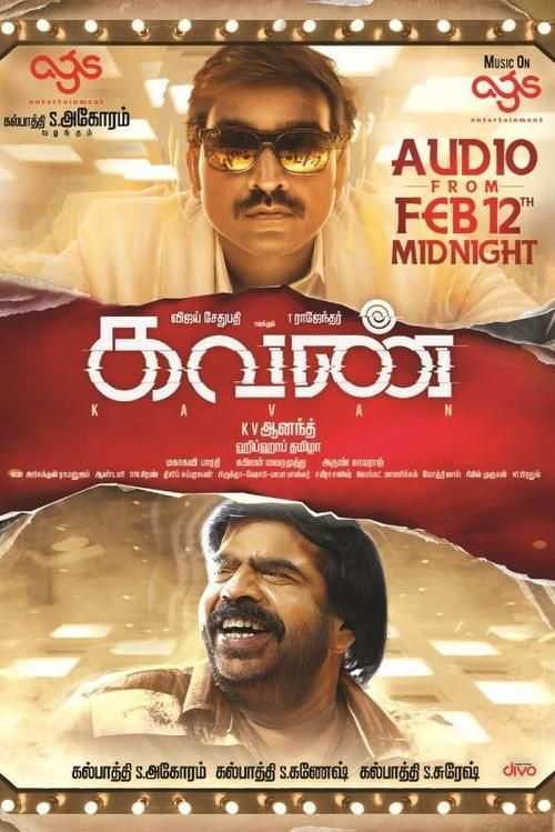 Watch Kavan 2017 Full Movie Download on Youtube