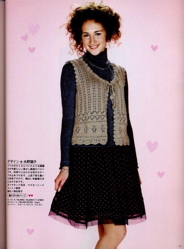 πουλόβερ πλέξιμο πρότυπα δροσερό καλοκαίρι γυναικών Πλέκοντας 100 μοντέλα Daquan -jingkoo