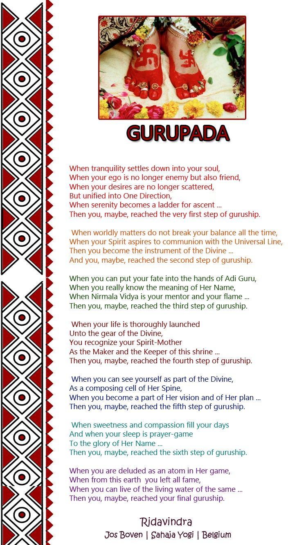 The Holy Lotus Feet of the Guru - Gurupada- A poem- Ridavindra Jos Boven   Sahaja Yogi   Belgium