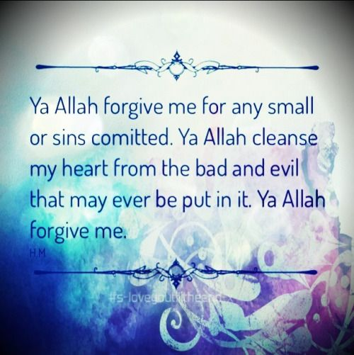Pray to Allah for forgiveness