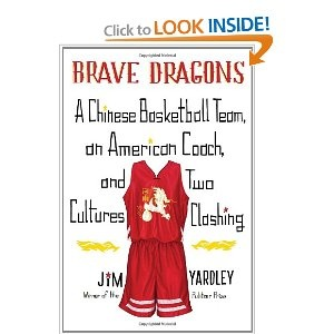 I loved this book about NBA players that played in the Chinese Basketball League and their American coach. Interesting look at Chinese and American cultures!