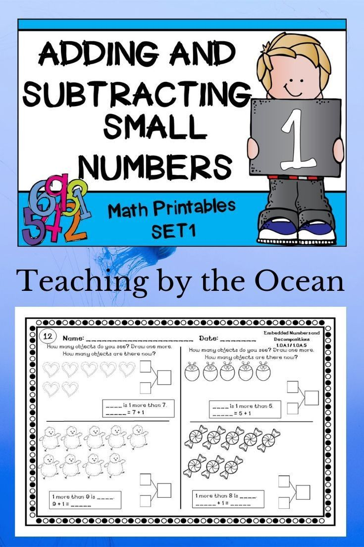 small resolution of 4 First Grade Addition and Subtraction   Addition and subtraction worksheets
