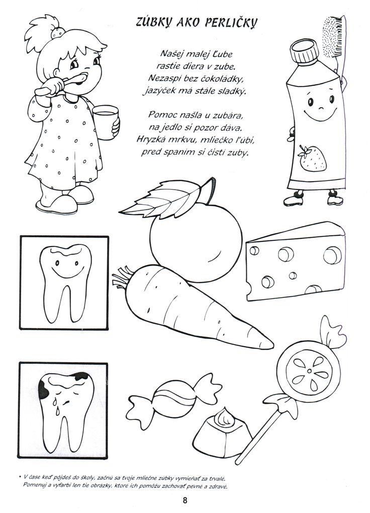 صحة الاسنان ..مطوية ..منشوره